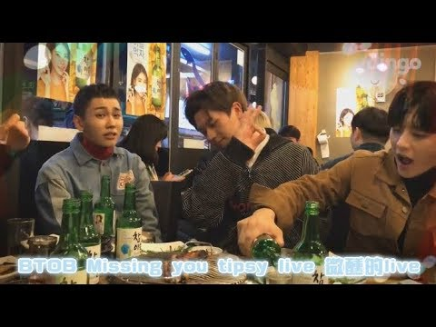 [Santa中字]BTOB Missing you tipsy live 微醺的live_171023 dingo [請開cc字幕]