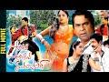 Aunty Uncle Nandagopal Telugu Full Movie | Vadde Naveen | Lakshana | Brahmanandam