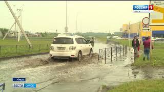 В Омске устраняют последствия непогоды