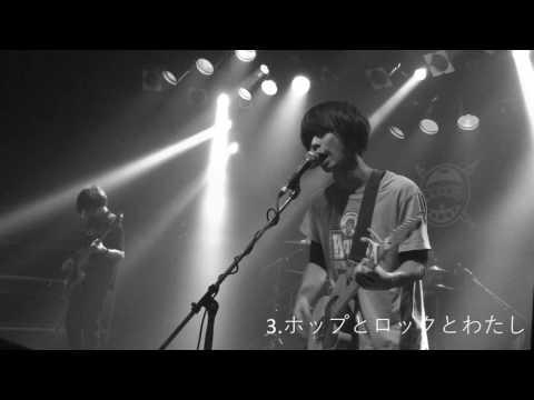 1st mini album 「ユース」 trailer