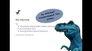 GAME GABOET - No Internet T.Rex Runner