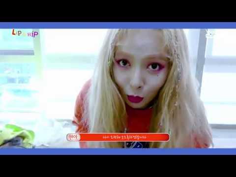 HyunA(현아) - 'Lip & Hip'  첫방 비하인드 (1st week behind)
