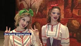 В Омском музтеатре премьера