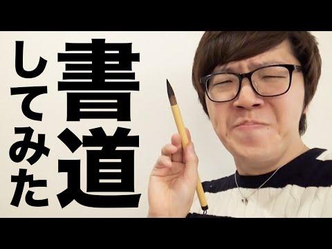 JA習字コンクールお手本 広い ...