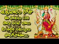 Ammavari Songs Telugu 2020 || Telugu Devotional Songs 2020 || JukeBox || Volga videos