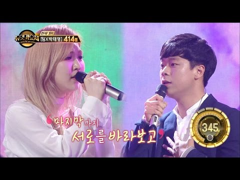 【TVPP】 Wendy(Red Velvet) - The Only Thing I Can't Do, 웬디(레드벨벳) - 해줄 수 없는 일 @Duet Song Festival