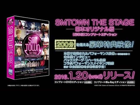 「SMTOWN THE STAGE―日本オリジナル版―」DVD&Blu-ray発売トレーラー