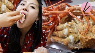 Ready For It? King Crab Mukbang!! 🦀