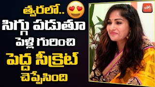 Actress Madhavi Latha shares statements about her Marriage..