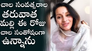Renu Desai Feeling Happy After Somany Years | Renu Desai Live | icrazy media
