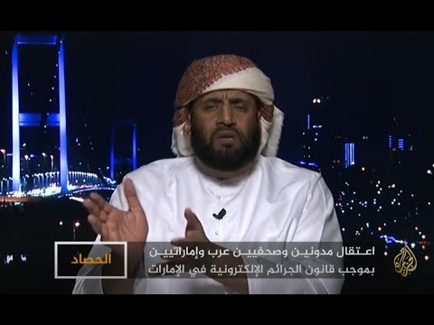 الدكتور حسن الدقى: حقوق الإنسان في الإمارات