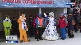 Губернатору накануне доложили о готовности Тевриза к проведению юбилейного 50 Праздника Севера
