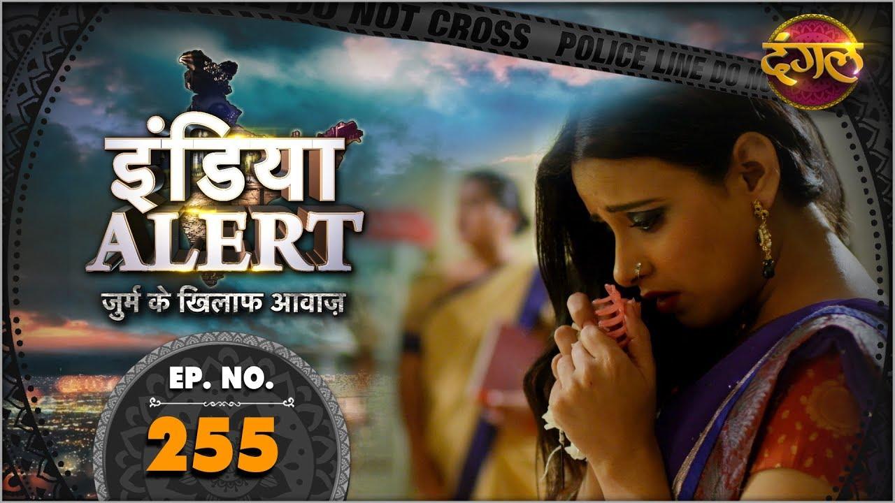 India Alert || New Episode 255 || Bachpan Ka Sauda ( बचपन का सौदा ) ||  इंडिया अलर्ट Dangal TV