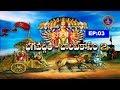 భగవద్గిత బాలవికాసం   Bhagavadgita Balavikasam   Part 02   Ep 03   18-01-19   SVBC TTD
