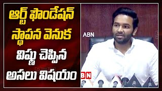 Manchu Vishnu Press Meet From Tirupati - LIVE..