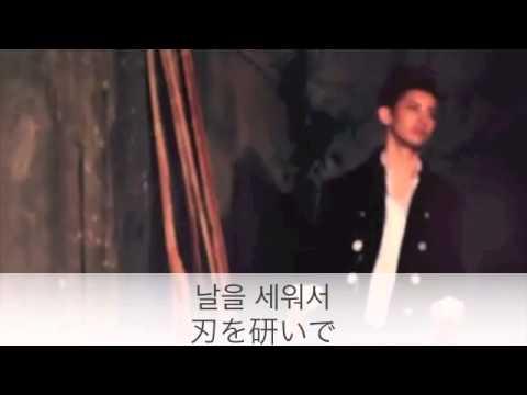 Off Road-東方神起-【日本語字幕】
