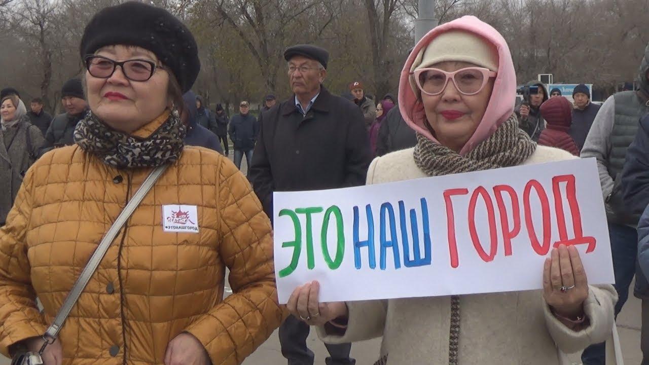 Жители Элисты вышли на митинг за право выбирать мэра