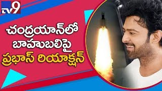 Prabhas thanks ISRO for naming Chandrayaan 2 after his fil..