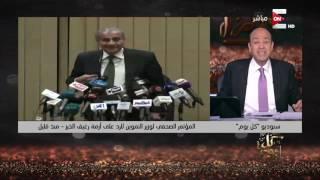 عمرو اديب: وزير التموين بيتكلم على أنه نائب بيحاسبنا.. لا أنت ...