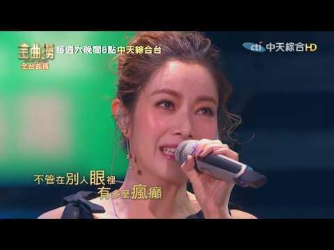 【金曲撈Golden Melody】徐懷鈺、沙寶亮  演唱《友情卡片》