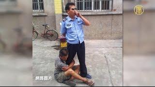 """Tàn nhẫn - Nét đặc trưng của """"dân phòng"""" Trung Quốc"""