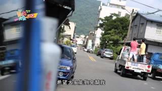 2015苏澳冷泉嘉年华 微电影8分钟完整版