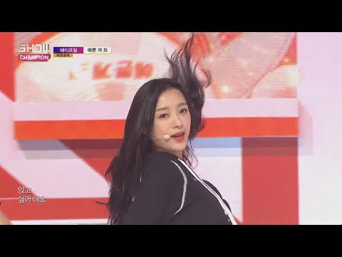 Show Champion EP.289 APRIL - Oh! my mistake