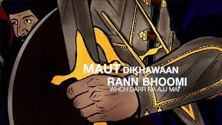 Harmandir Sahib Ja Ke Sees Charama (Baba Deep Singh Ji) – Manjit Pappu