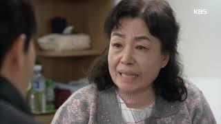 """하나뿐인 내편 - 최수종 이용이 에게 """"아주머니 이건 아니잖아요!"""".20181215"""
