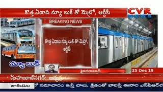 Metro Rail officials likely to announce good news for pass..