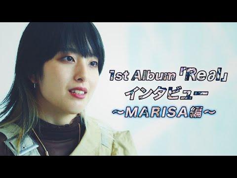 color-code / 1st Album「Re∂l」MARISAソロインタビュー