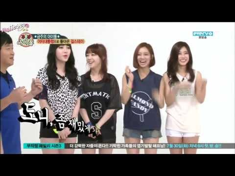 [THAISUB] 130724 Weekly Idol - Girl's day [1/2]