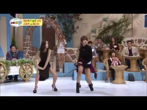 [HOT] 세바퀴 - 스피카 보형, 주현 VS 베스티 유지, 해령의 댄스 대결! 20140322