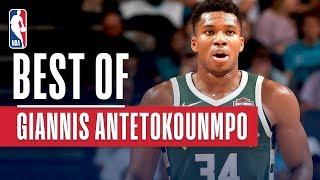 Giannis Antetokounmpo December Highlights | KIA NBA Player of the Month