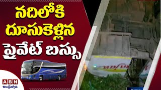 Three injured after bus falls into river in Visakhapatnam..