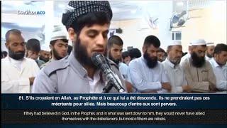Sourate Al-Maidah (77-95) - Raad Muhammad Al-Kurdi''