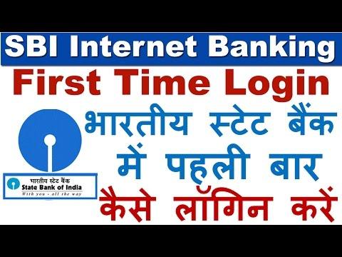SBI Internet Banking First Time Login in Hindi - SBI Online Banking