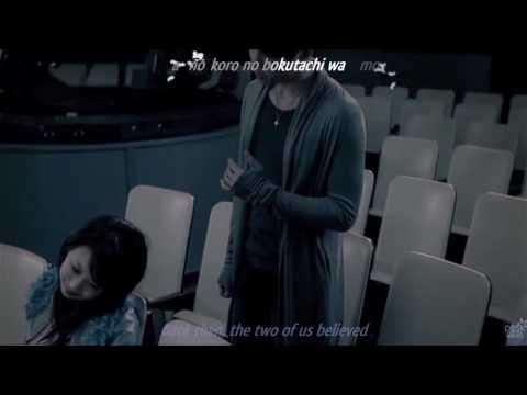 DBSK동방신기 - Toki wo Tomete / Please Stop Time PV (Romaji & Eng sub)