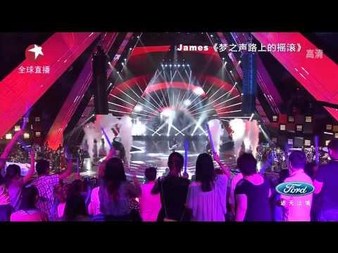 20130721 Chinese Idol《中國夢之聲》第13期 - 十強爭霸戰