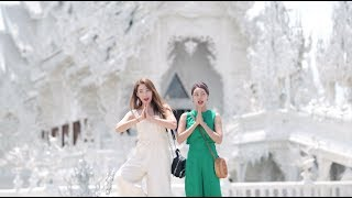 🇹🇭[ChiangRai Travel] 치앙마이 아니죠. 치앙라이 다녀왔어요! / 태국 치앙라이 가볼만한곳 10