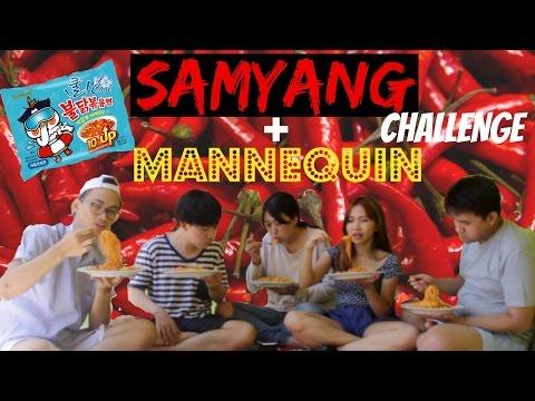 SAMYANG + MANNEQUIN CHALLENGE