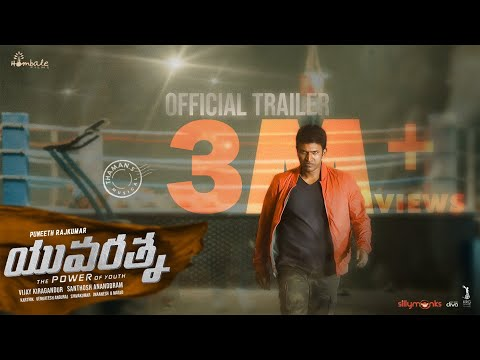 Yuvarathnaa Telugu trailer- Puneeth Rajkumar, Prakash Raj, Sayyeshaa