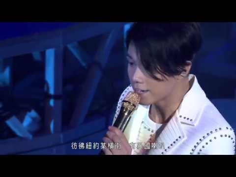 張敬軒 Hins Cheung - 騷靈情歌 (Hins Live in Passion 2014)