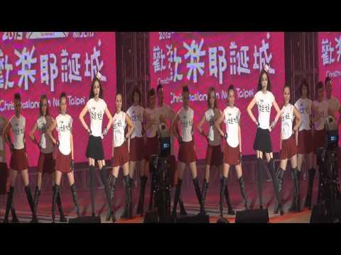 20131207 謝金燕 2013新北市歡樂耶誕城 3D Ver.