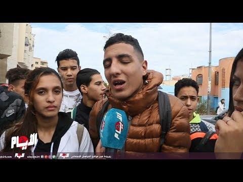 تلاميذ يعلقون على واقعة حرق العلم الوطني احتجاجا على ترسيم الساعة