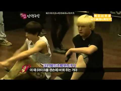 120720 Super Junior 明星人生劇場 EP5  [韓語中字]