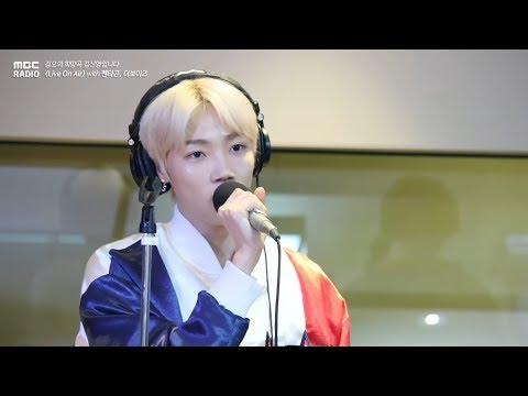 [Live on Air] THE BOYZ - Back 2 U, 더보이즈 - Back 2 U [정오의 희망곡 김신영입니다] 20180503
