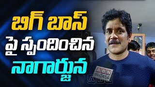 Nagarjuna responds on Bigg Boss 3 Telugu-Face 2 Face..