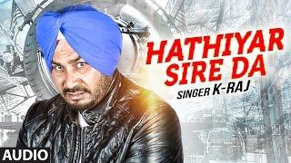 Hathiyar Sire Da – K Raj