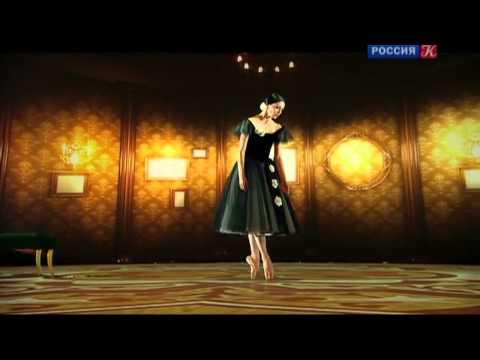Большой Балет 15 С Полунин и К «Маргарита и Арман»